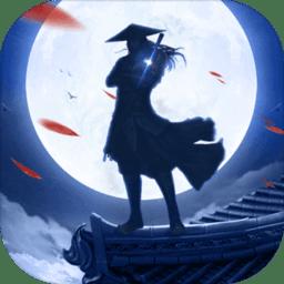 九游版天涯online2 v1.0.0.1157 安卓版