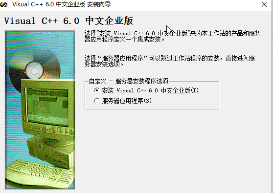vc 6.0188bet备用网址