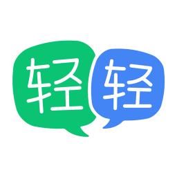 轻轻家教 v7.2.5 安卓手机版