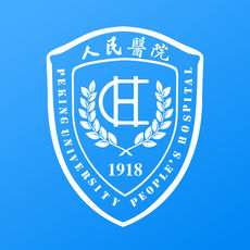 北京大学人民医院appv2.4.3