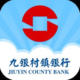 九银村镇银行手机银行 v3.1.0 安卓版