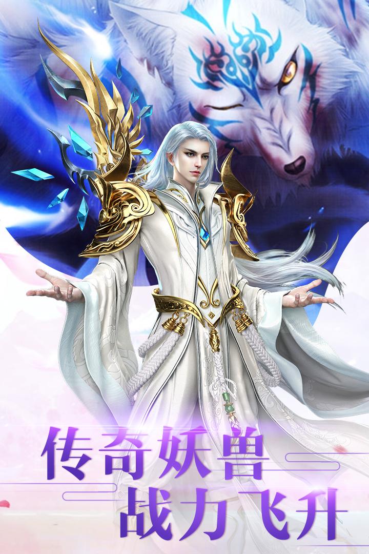 新仙魔九界最新版下载