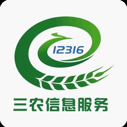 内蒙古12316手机版v2.0.2 安