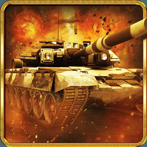 终极坦克正版手游v1.0 安卓