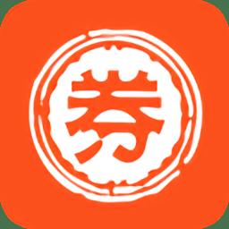 我有券appv1.8.3 安卓版