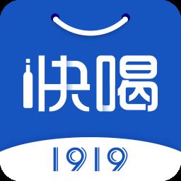 1919快喝手机版 v6.3.4.1 安卓版_附二维码