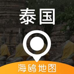 泰��地�D中文版 v3.1.2 安卓版
