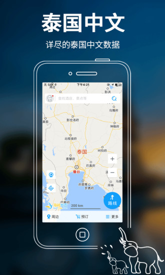 泰国地图app手机版下载