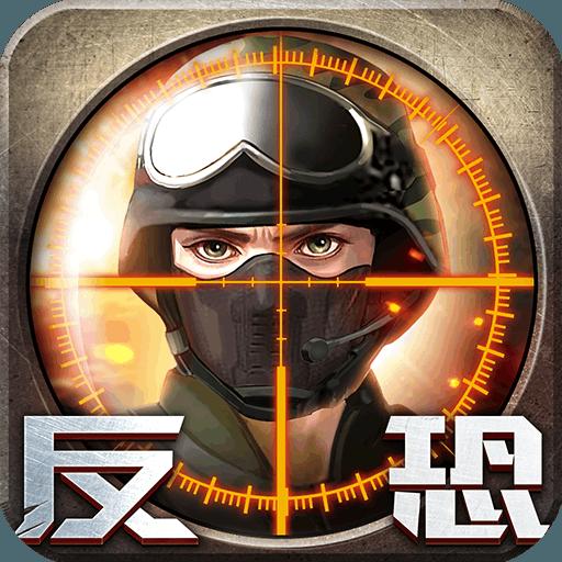 正义枪战正版手游v19.0.2 安卓版