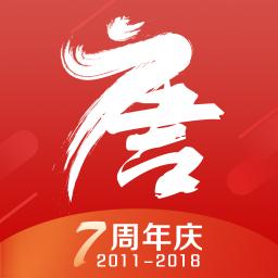 大唐财富app v4.2.0 安卓版