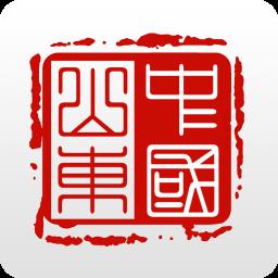 爱山东手机版 v2.4.9 安卓官方版