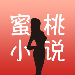 蜜桃小说手机版v4.35 安卓版