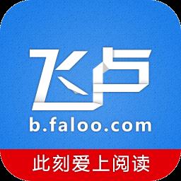 飞卢小说网手机版v5.6.8 安卓免费版