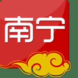 南宁云客户端 v1.2.0 安卓版