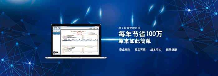 闪电优e票软件 v1.6.1.2 官方版