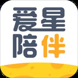 爱星陪伴app v1.0 安卓版
