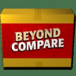 beyond compare破解版