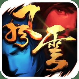 风云2九游版 v5.0.0.3 安卓版
