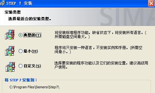 step7�程�件