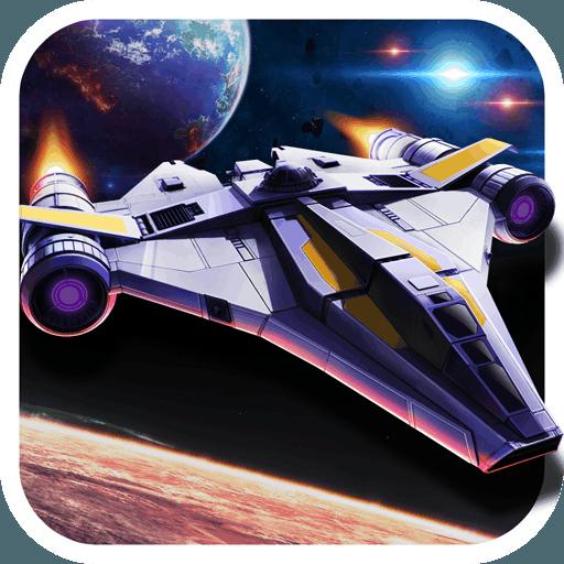 宇宙战舰九游版 v1.0.0.0.6 安卓版