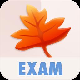 南琼考试系统手机版 v1.3.8 安卓版