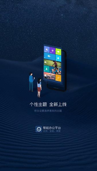 顺丰丰声手机版 v5.4.201908021008 安卓最新版