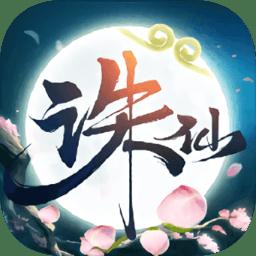 大唐诛仙手游 v1.0.0 安卓版