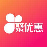 聚优惠app v2.9.3.0 安卓版