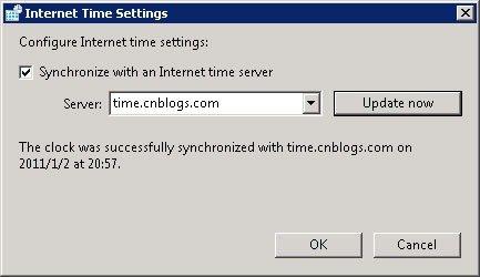 server2008r2激活密钥