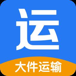 智运宝手机版v1.5.2 安卓版