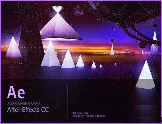 after effects 7.0破解版 v7.0.1 英文版