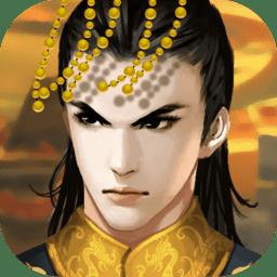 皇帝成长计划妃子版v1.0.0 安卓版