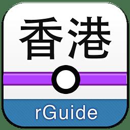 香港地铁线路图2019最新版全图高清版