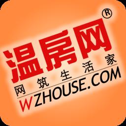 温房网app v2.7.9 安卓版