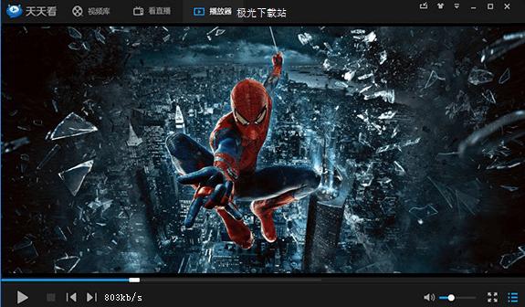 天天看高清影视pc版 v8.1.2.27 最新版