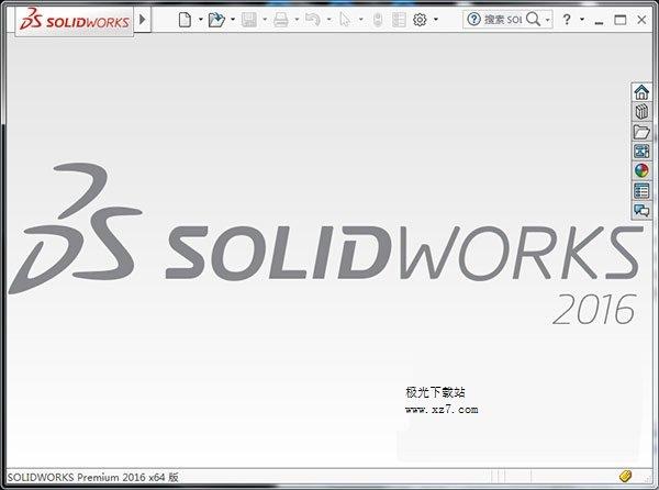 solidworks2016安装包 中文版