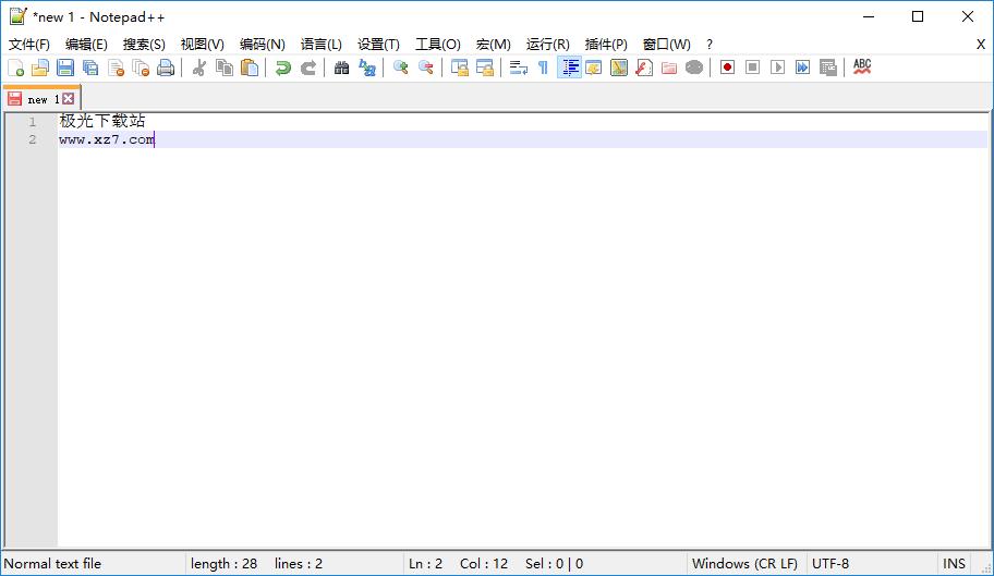notepad++绿色版