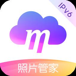 和彩云pc客户端 v6.0.0 最新版