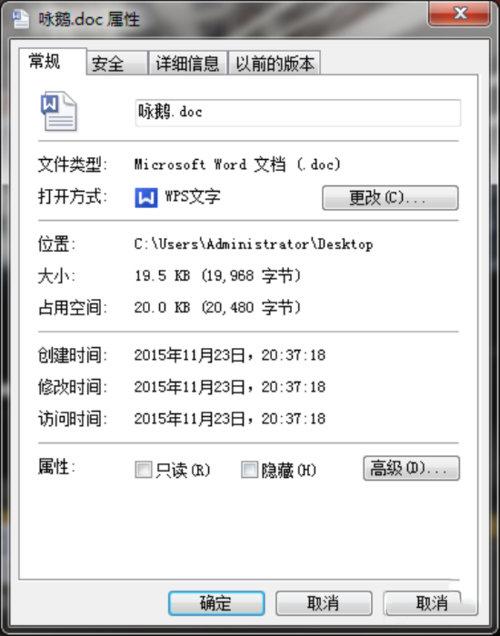 2003版word官方