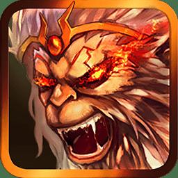斗战神佛西游无限金币版v5.0.1 安卓版