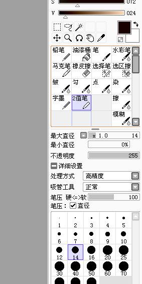 sai�件中文版官方