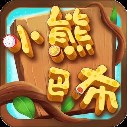 小熊巴布app v2.0 安卓版