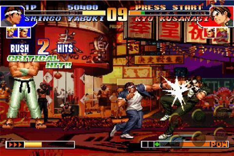 拳皇97风云再起手游 v1.1 安卓版