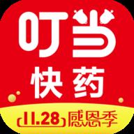 叮��快�appv5.7.2 安卓最新