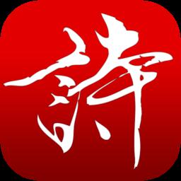 中华好诗词app v1.5.15 安卓版