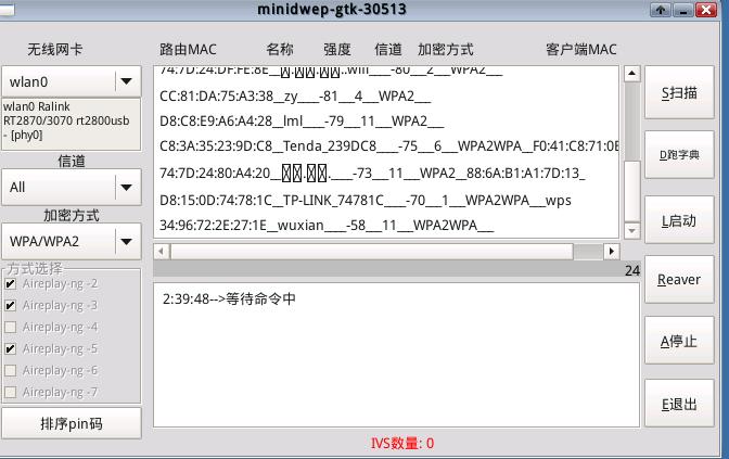 cdlinux中文破解版