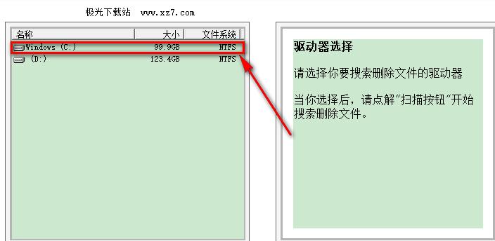 finaldata188bet备用网址