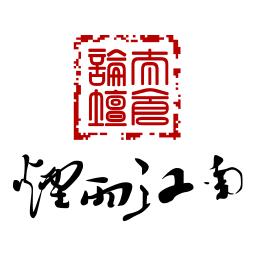 太仓论坛烟雨江南 v1.5.3 安卓版