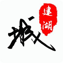 建湖城app v3.3 安卓版