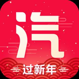 汽配龙app v2.89 安卓版